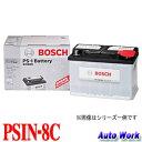 BOSCH ボッシュ PSIN-8C カルシウムバッテリー PSI 欧州車用高性能バッテリー 84Ah 730A
