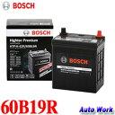 最新最高峰バッテリー BOSCH ボッシュ 60B19R ハイテック プレミアム Hightec Premium HTP-60B19R 充電制御車対応 38B19R 40B19R 55B19R等 互換 適合