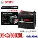 最新最高峰バッテリー BOSCH ボッシュ M-42/60B20L ハイテック プレミアム Hightec Premium HTP-M-42/60B20L アイドリングストップ車 充電制御車対応 M42 34B20L 38B20L 44B20L 等 適合 02P03Dec16