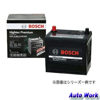 最新最高峰バッテリー BOSCH ボッシュ Q-85/115D23L ハイテック プレミアム Hightec Premium HTP-Q-85/115D23L 充電制御車 アイドリングストップ車対応 Q-85 Q85 55D23L 65D23L 75D23L 等 適合