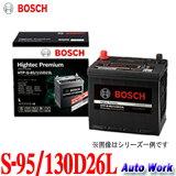 �ڥ���ȥ�ǥݥ����5�ܡ��ۺǿ��ǹ����Хåƥ BOSCH �ܥå��� S-95/130D26L �ϥ��ƥå� �ץ�ߥ��� Hightec Premium HTP-S-95/130D26L ��������� �����ɥ���ȥå��б� S-95 S95 75D26L 80D26L 85D26L �� Ŭ��
