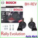 BOSCH ボッシュ ホーン ラリーエヴォリューション BH-REV ブラック