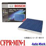 ����ǽ��������ե��륿�� BMW�ߥ��ѡ�MIN-1���ܥå��塡����ӥ�ե��륿�� CFPR-MIN-1 �������륹�������ʪ�����������ݡ�æ�� R50 R52 R53��