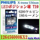 �ե���åץ� LED T10 �����å��� 126456000KX2 180�롼��� 6200����ӥ� �Ȼ�360�륢��ƥ��ᥤ�ȥݥ���������XP 3ǯ�ݾ�