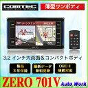 COMTEC コムテック ZERO701V 超高感度GPS レーダー探知機 データ更新無料 OBD2対応