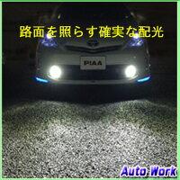 PIAAピアLEDフォグライト用バルブLEF102