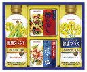 【送料無料 送料込】味の素 バラエティ調味料ギフト LAK-15C【ギフトセット/内祝い/出産内