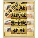 北海道鮭三昧 2671-20