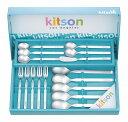KITSON デザート16P 174-016【ギフト/内祝い...