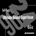 Pioneer PEKDV113 Ultimate Sound Experience