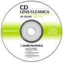 audio-technica(オーディオテクニカ) AT-CDL50 乾式CDレンズクリニカ