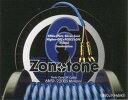 6NSP-2200S Meister Zonotone(ゾノトーン) 切売りスピーカーケーブル