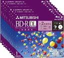 三菱化学 ブランクBlu-ray R 二層(10枚) VBR260NP1