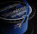 【エントリーでポイント5倍!5月17日23:59まで】AVSP-1200Q Meister Zonotone(ゾノトーン) 切売りスピーカーケーブル