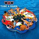 ショッピングうきわ 浮き輪 フロート プール ビーチ 10人乗り WOW(ワオ) チューブアラマ