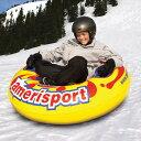 雪遊び そり 雪ゾリ スノーチューブSPORTSSTUFF アメリスポーツ スノーチューブ 05P03Dec16