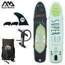 SUP スタンドアップパドルボード インフレータブル AQUA MARINA アクアマリーナ SUPERTRIP スーパートリップ