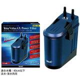 テトラ バリューAXパワーフィルター VAX-30 『フィルター』