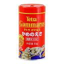 テトラ ガマルス50g『餌』 _lg