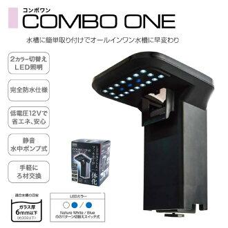 壽工程 & 製造 com 布恩 LED 光集成濾光片水濾清器拋出運算式篩選器