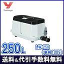 安永 LW-250 (単相100V) エアーポンプ 静音 省エネ型 電動 浄化槽ブロワー 浄化槽エアーポンプ 浄化槽ブロアー 浄化槽ポンプ 浄化槽エアポンプ 電動ポンプ 住まい インテリア 工具DIY用品 電動工具 _lg