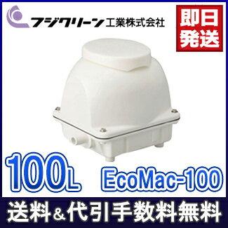 在國內,富士了到 MAC 100R EcoMac100 靜態聲音部節能淨化坦克風機淨化坦克風機淨化罐泵化糞池泵淨化坦克鼓風機淨化坦克鼓風機空氣泵泵鼓風機鼓風機 _lg 清潔的繼任者