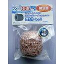 エコバイオ ブロック ボール『ろ材』 _lg