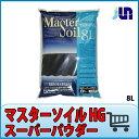 Img60679507