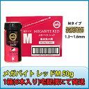 ひかりプレミアム メガバイト 【レッド M 50g × 6本】 海水魚の餌