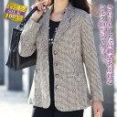 新商品【シルクジャケット】《M・L・LL・3Lサイズ》シルク100%先染めテーラードジャケット 白×黒jk910-1
