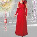 楽天AVANZO新商品《M・L・LL・3Lサイズ限定》【フォーマルドレス】コード刺繍ドレス 赤 ks-op006