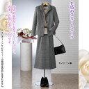 新商品《M・L・LL・3Lサイズ》【スーツ】卒業式入学式