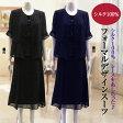 新商品《M〜5Lサイズ》【スーツ】フォーマルデザインスーツ2点セット黒・紺ST1425-15