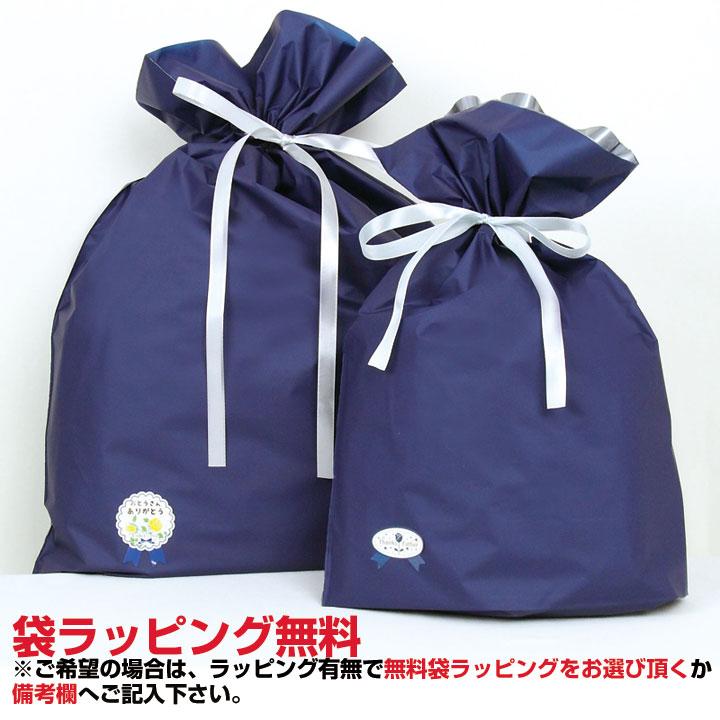 DC88スペシャルバーゲン1,000円【紳士ジ...の紹介画像2