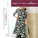 新商品《M・L・LLサイズ》【スーツ】プリントカットソースーツ上下セットst1940