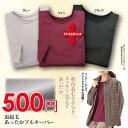 500円暖か裏起毛【トップス】《M・Lサイズ》裏起毛インナー...
