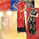 新商品 激安在庫限り《M・L・LL・3Lサイズ》【ワンピース】チャイナドレス 赤・黒