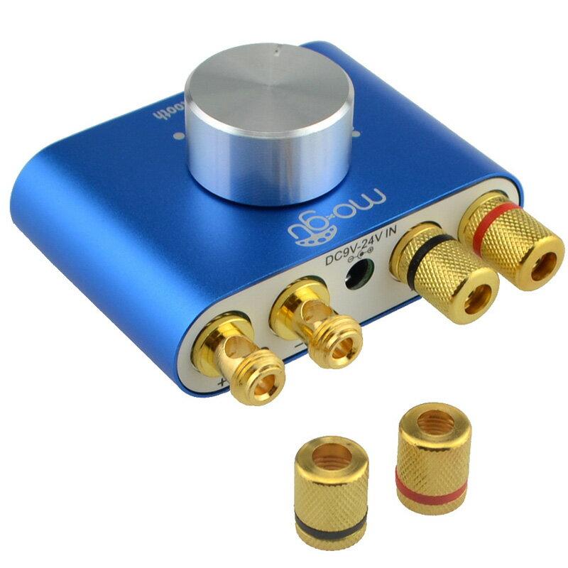 Bluetooth スピーカーアンプ 50W×...の紹介画像2