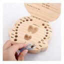 赤ちゃん用 乳歯ボックス 実木材料 乳歯ケース 乳歯入れ
