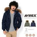 AVIREX 公式通販 | ワンランク上のこだわり ヴィンテージ エヌツーVINTAGE N-2(アビレックス/アヴィレックス)【送料無料】