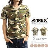 AVIREX 公式通販 | カモフラージュ(迷彩)ブイネックファティーグTシャツS/S V NECK CAMO FATIGUE TEE【】