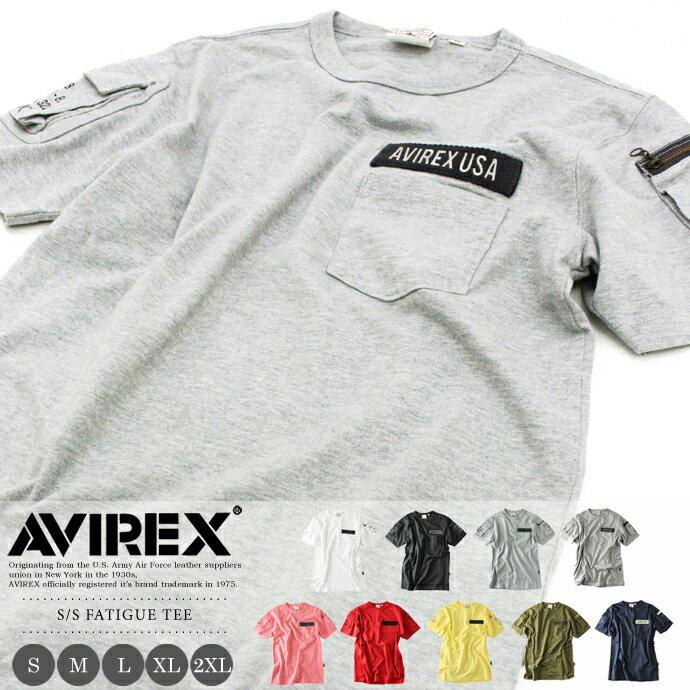 AVIREX 公式通販|アヴの夏の定番ロングセラー!カラバリ豊富!半袖 胸ポケ ファティーグミリタリーTシャツS/S FATIGUE TEE(アビレックス/アヴィレックス)【送料無料】