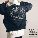 AVIREX 公式通販 |今流行のエムエーワンが現在風シルエットにアップデートしたモデル登場!バック