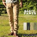 AVIREX 公式通販 | アビレックスの人気シリーズにスリムフィット登場 ファティーグ カーゴ パンツ スリムフィットFATIGUE PANTS(SLIM F...
