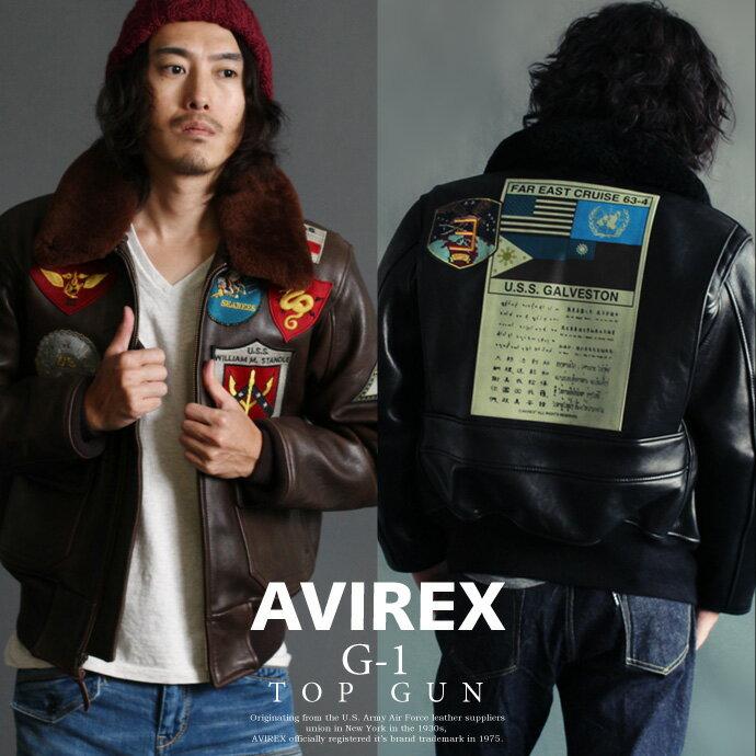 AVIREX 公式通販 | G-1