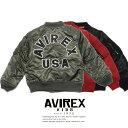AVIREX 公式通販 | キッズ エムエーワン ロゴ/ KID'S MA-1 AVIREX LOGO ジャンパー ブルゾン【送料無料】