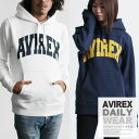 AVIREX 公式通販・DAILY |アビのロゴ入りプルパー...