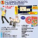 【エンカサイズ】エンカサイズ DVD vol.6 世界の国か...