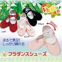 【フラダンス衣装】フラダンスシューズ GD227-2904 ▼フラダンス 衣装 シューズ 靴 フ