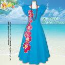 【在庫限りセール】【フラダンス衣装】オーキッドプリントドレス OP317-90787▼フラダ